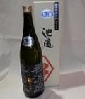 4342 【池亀酒造/福岡】 池亀 無濾過無加水 純米大吟醸 しぼりたて生酒 720ml