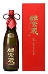 4348 【杜の蔵/福岡】独楽蔵 沁 (しん) 豊熟純米大吟醸 1800ml