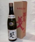 4379 米焼酎【旭酒造/大分】米 耶馬美人 720ml