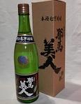 4381 麦焼酎【旭酒造/大分】麦 耶馬美人 720ml