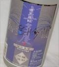 4430 粕取り焼酎 【喜多屋/福岡】 吟醸焼酎 喜多吟蔵  25度 720ml