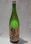 4458 【馬場酒造場/佐賀】 能古見 特別純米酒 1800ml