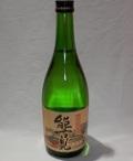 4459 【馬場酒造場/佐賀】 能古見 特別純米酒 720ml