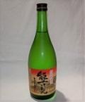 4522【馬場酒造場/佐賀】 能古見 ひやおろし 特別純米酒 720ml