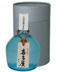 4525 【喜多屋/福岡】 喜多屋 極醸 大吟醸 200周年記念原酒 720ml
