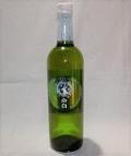 4543【熊本ワイン/熊本】 余白シャルドネ2020新酒 720ml