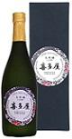 4591 【喜多屋/福岡】[予約] 喜多屋 大吟醸 酒蔵開放限定 しぼりたて 720ml 限定流通