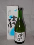 4732  【萬年亀酒造】 玄米日本酒 720ml