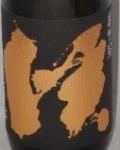 4781 【若竹屋/福岡】若竹屋 渓 純米吟醸 無濾過生原酒 1800ml [お取り寄せ]