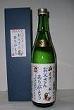 4897 【福岡/大賀酒造】 父の日ラベル 玉出泉 吟醸 720ml