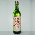 5594 【山梨薬研】 あすぱらワイン 720ml