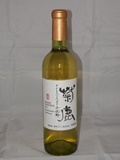 5682 ワイン【熊本ワイン/熊本】菊鹿ナイト・ハーベスト小伏野 2013 720ml