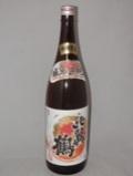 5708 【比翼鶴酒造/福岡】比翼鶴 低温熟成特撰限定酒 城島の地酒 1800ml