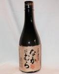 5810 芋焼酎 幻の焼酎 【中村酒造】なかむら 720ml [限定]☆