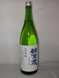 594 【杜の蔵/福岡】 独楽蔵 然 特別純米 1800ml