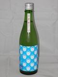 6145 【杜の蔵/福岡】二の矢 夏生 純米うすにごり生 720ml