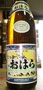 6146 芋焼酎 【本坊酒造】さつまおはら 1800ml