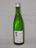 6150 【杜の蔵/福岡】独楽蔵 直汲み2018 特別純米生原酒 720ml