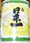 6442 清酒 【五町田酒造】 日本一 1800ml