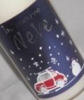 2203 【みいの寿/福岡】NeVe(ネーベ) 冬純米活性にごり生 1800ml 三井の寿