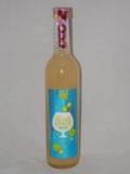 6782 【研醸/福岡】フレッシュレモネード梅酒 7° 500ml