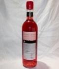 7361 【都農ワイン】 キャンベルアーリーロゼ2017 750ml