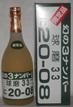 7416 【深野酒造/熊本県】幻の3ナンバー2008 33° 720ml