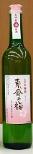 7685 【大賀酒造】 太宰府梅酒 東風の梅 720ml