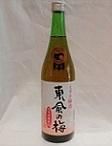 7685 【大賀酒造】 東風の梅 太宰府梅酒 720ml