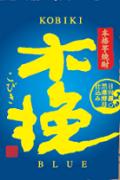 7901 芋焼酎 【雲海酒造/宮崎】 木挽ブルー (BLUE) 25° 1800mlパック