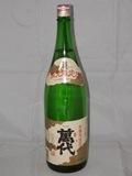 848 【小林酒造本店/福岡】萬代 限定酒 本醸造 1800ml