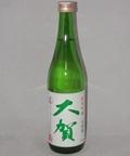 905 【大賀酒造/福岡】大賀 純米吟醸 720ml 限定 ☆