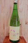 959 【司牡丹酒造/高知】 司牡丹 Omachi13 純米酒 720ml