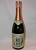 4010 【五ヶ瀬ワイナリー/宮崎】スパークリングワイン樹樹 750ml