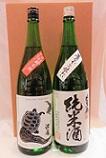 福岡セット 日本酒純米酒 蓑亀・比翼鶴 1800ml×2