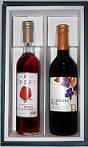 福岡セット ワイン 500ml・720ml×2