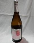 4327 【喜多屋/福岡】喜多屋 春酒 特別純米酒 720ml