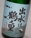 3245 芋焼酎 【出水酒造/鹿児島】 出水は鶴之里 1800ml