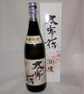 1342 粕取り焼酎 【大賀酒造】 太宰府 30度 原酒 720ml