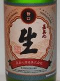 4392 【嘉美心酒造/岡山】嘉美心 旨口生 純米吟醸 720ml