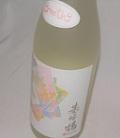 4652 【基山商店/佐賀】 基峰鶴 greeting (グリーティング) 生 純米吟醸酒 720ml [限定流通]