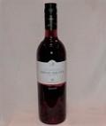 7362 【都農ワイン】 マスカットベリーA 750ml ☆
