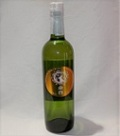 4272 【熊本ワイン/熊本】 余白シャルドネ2020  720ml