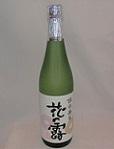 1716【花の露/福岡】花の露 特別純米 720ml