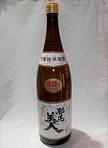 4444 米焼酎【旭酒造/大分】米 耶馬美人 20° 1800ml