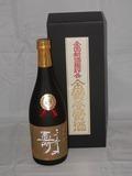 3913【みいの寿/福岡】三井の寿 大吟醸 H26全国新酒鑑評会金賞受賞酒 720ml