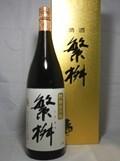 2323 【高橋商店/福岡】 繁桝 純米大吟醸45 1800ml