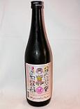 3703【矢野酒造/佐賀】たけのその ぱんだの旅 誕生 純米吟醸 720ml