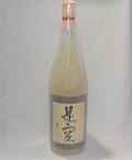 1879 麦焼酎 【喜多屋/福岡】 是空(ぜくう) 1800ml 限定流通 ☆