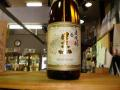 968 麦焼酎 【五町田酒造】 日本一 1800ml